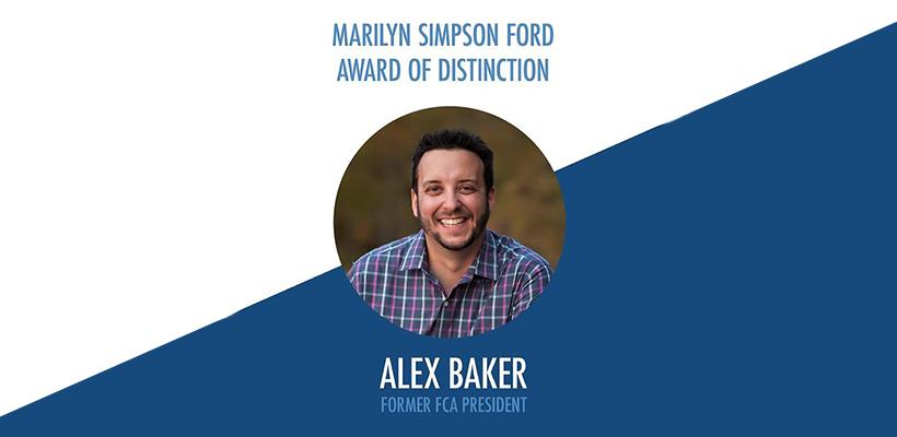 Frater Alex Baker Receives Marilyn Simpson Ford Distinguished Service Award